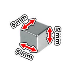 Zestaw 40 silnych magnesów (złoty, sześcian: 5x5x5 mm)  - 2